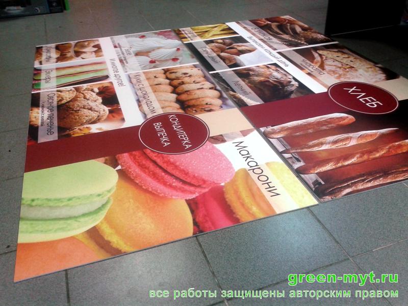 печать на пластике -меню в кафе