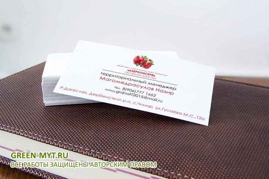 визитки стандарт, мелованая бумага