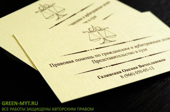 визитки на бумаге лен слоновая кость