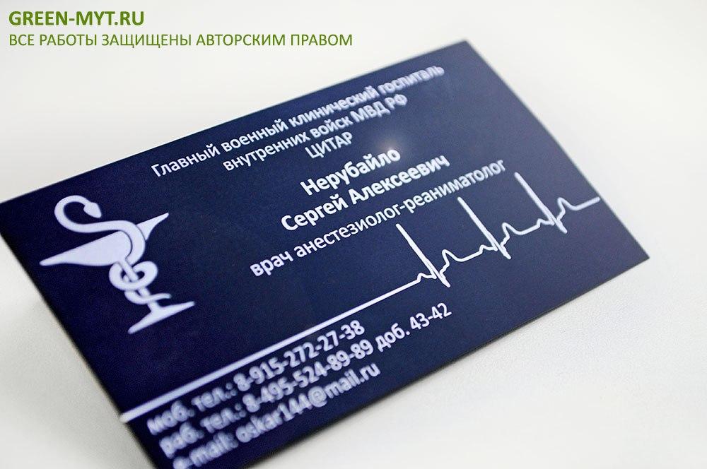 визитки тачкавер тиснение серебро