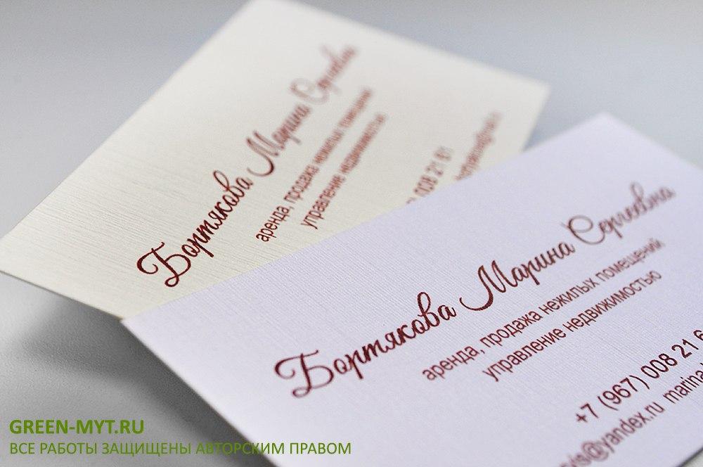 визитки на бумаге лён