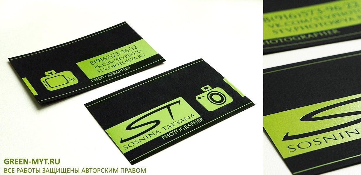 визитки тачкавер 3 д лак